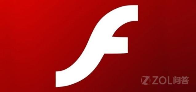 如何看待中国特供版Flash搜集用户隐私?