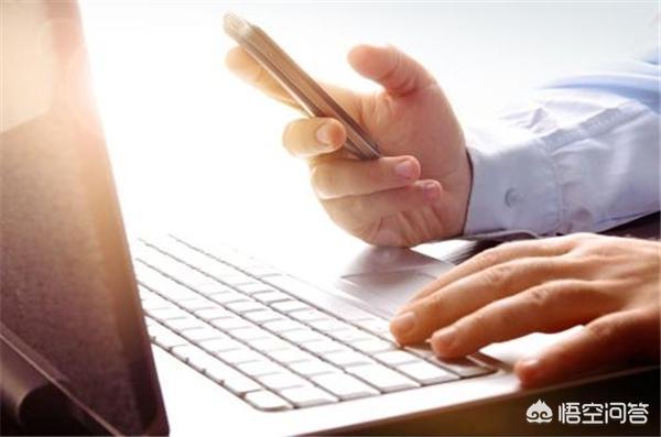 在手机上怎么设置才会让微信和支付宝安全?