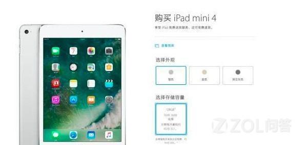 iPad mini5要卖多少钱?