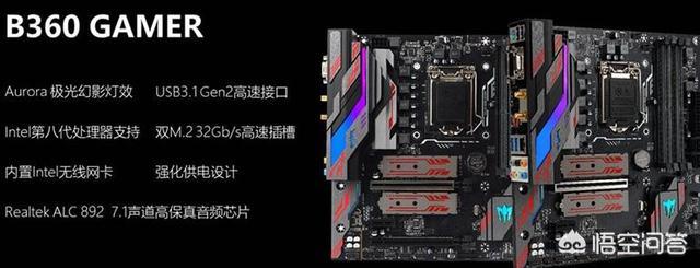 有i5 8500和1066显卡,选择哪款主板比较好?