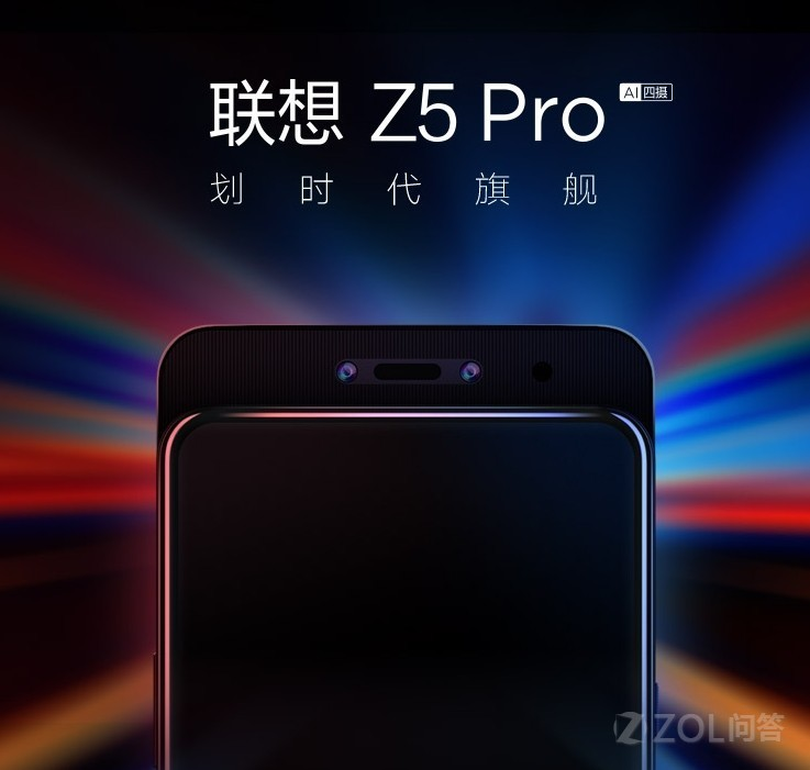 小米MIX3、荣耀Magic2和联想Z5 Pro应该怎么选?