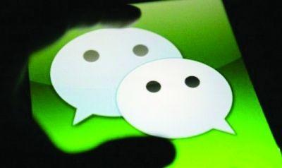 微信通话会不会取代手机通话?