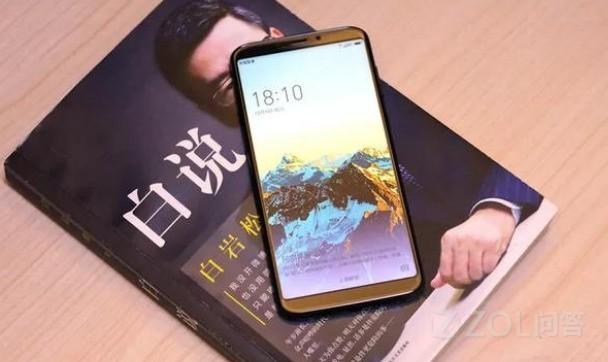 截止到2018年4月,现在性价比最高的手机是哪个?求专家推荐