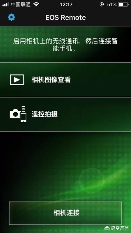 佳能EOS6D WiFi怎样使用、开启和关闭?