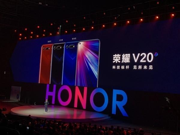 荣耀V20的GPU Turbo 2.0技术有多强?