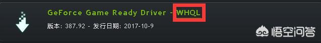 win10重装系统成win7,英伟达显卡有个感叹号,试了各种驱动都不行,怎么办?