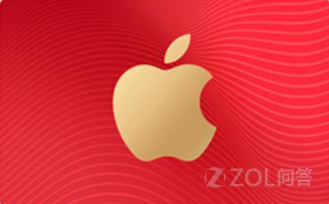 苹果推出的新春优惠礼包是什么东西?