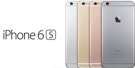 苹果iOS9.3 beta2公测版有什么优化?