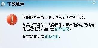 以前总听说QQ被盗了,为什么现在微信却很少有被盗的情况?