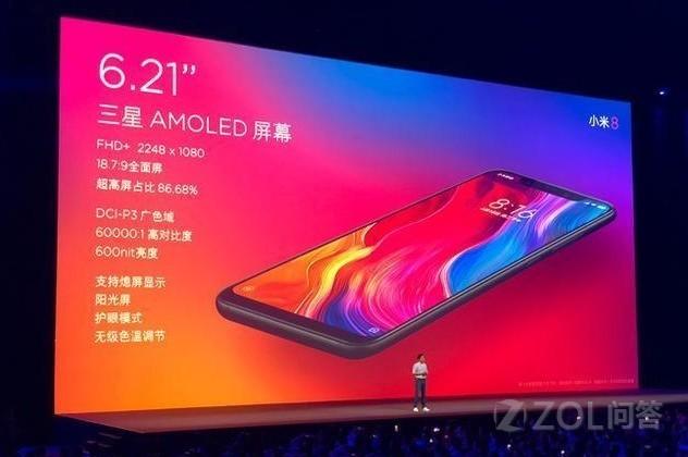 你认为小米8是一台完美的手机么?