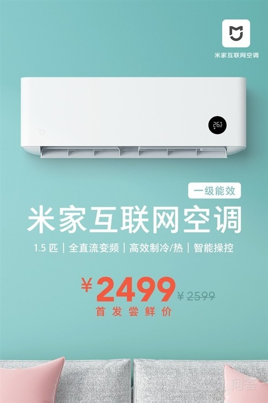 小米空调为什么卖这么便宜?