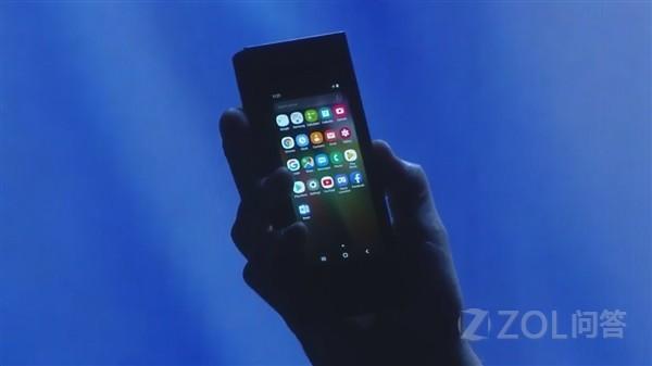 三星可折叠屏手机什么时候发售?会卖多少钱?