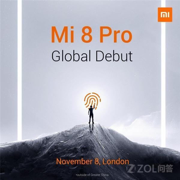 小米8 Pro要来了?小米8 Pro会有哪些升级?