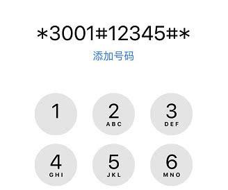 如何查看iPhone基带是高通还是英特尔?