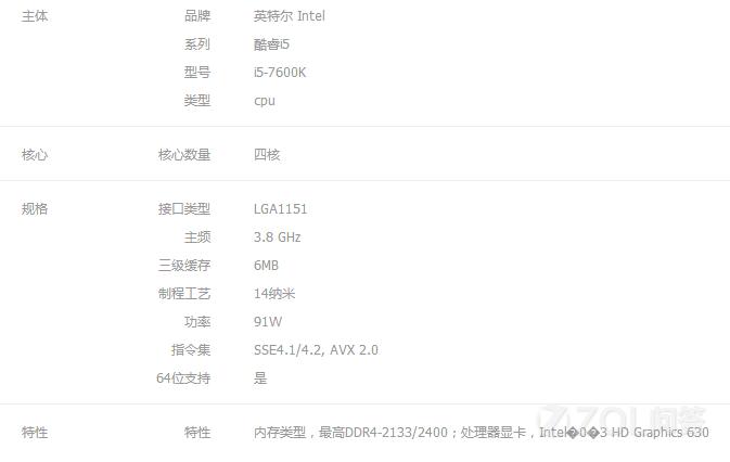 华硕(ASUS)PRIME B250-PRO 主板(Intel B250/LGA 1151) ...