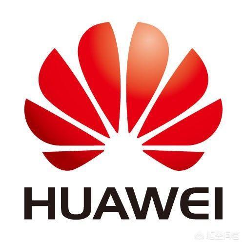 华为已获26个5G商用合同明年上半年发布5G手机,对此你怎么看?