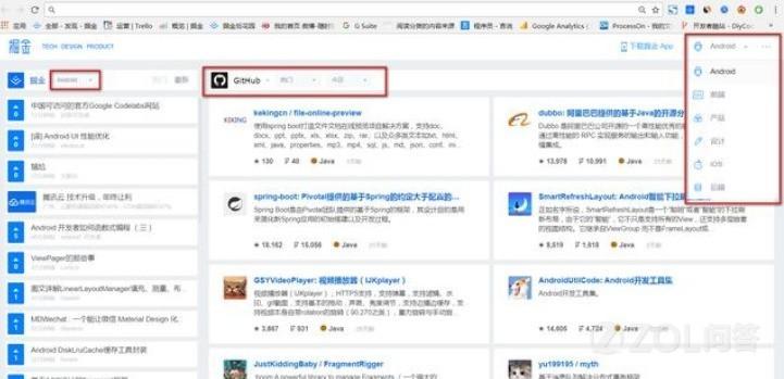 Chrome浏览器有哪些好用的插件?