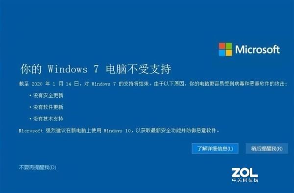 今天你准备升级Windows10了吗?