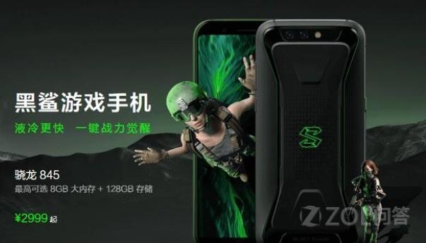 怎么看待余承东说游戏手机只是炒作,你会考虑买一台游戏手机么?游戏手机和普通手机真的没区别么?