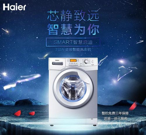 洗衣机买什么牌子比较好?现在性价比高的洗衣机有哪些?