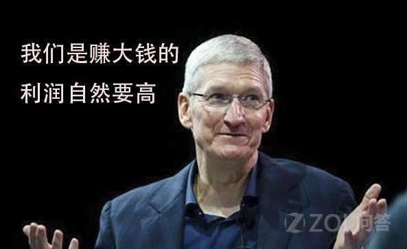 为什么都说苹果不行了,可是iPhone还可以拿走整个行业86%的利润?