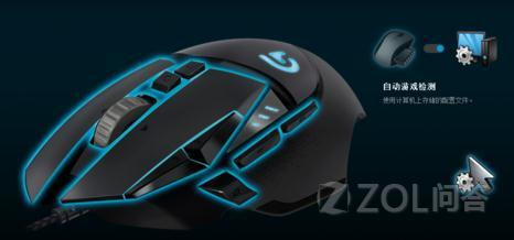 鼠标或键盘宏究竟算不算外挂?