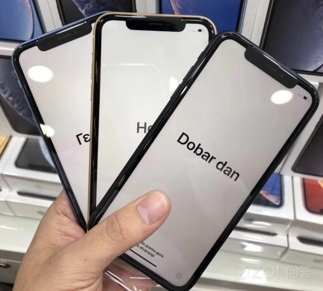现在买苹果新款XR好还是买旧款苹果X好?为什么?