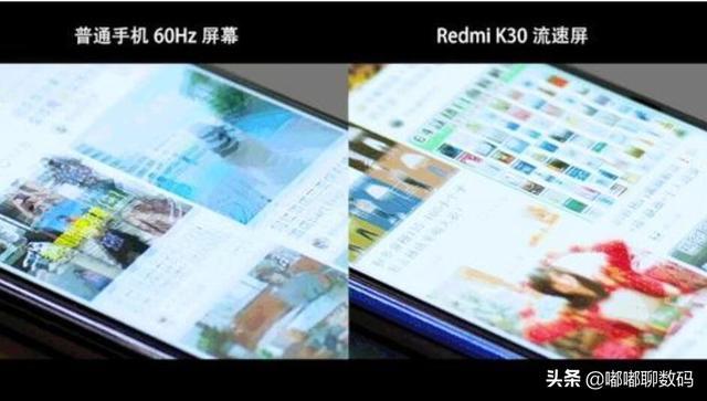 相比较90,120Hz,60Hz刷新率的屏幕对使用的影响大吗?