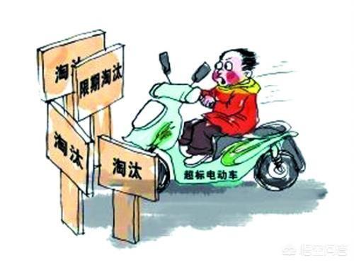 国家六部联合发文,全面禁止城乡电动车乱象,大家对此事怎么看?
