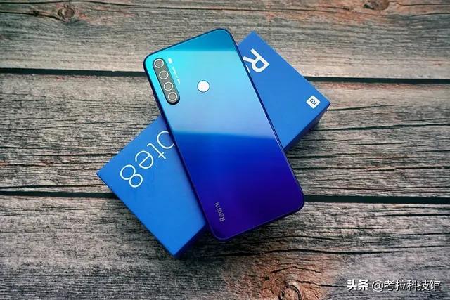 在这个5g即将普及的时候,买一款红米note8手机是否值得?