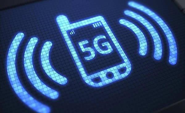 5G网络资费现在确定了么?