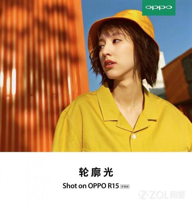 OPPO R15怎么样?OPPO R15值得买么?OPPO R15硬件配置什么水平?