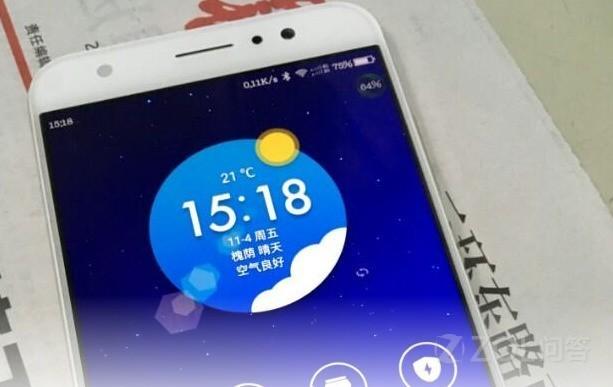 360手机怎么样?360手机哪个最好?360手机性价比高么?