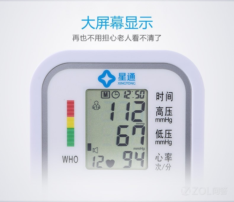 血压仪什么牌子好?血压计怎么选?血压计买哪个好?血压计哪个值得买?血压计哪个性价比最高?