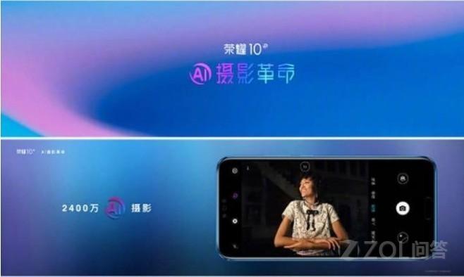 华为荣耀10怎么样?华为荣耀10和华为P20谁才是华为真正旗舰手机?