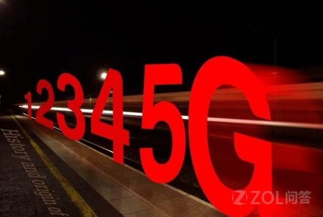 5G网络速度有多快?相当于多少兆的宽带?