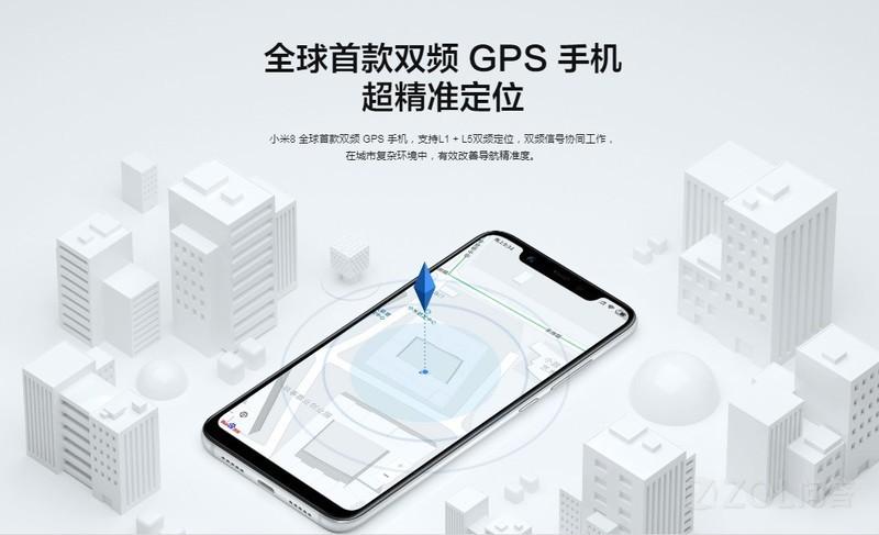 为什么之前没有厂商采用小米8的双频GPS?