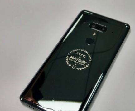 五月天定制版HTC U12+值得入手吗?