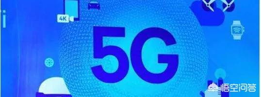 5g即将到来,必须换5g手机才能使用5g网络吗,能不能把5g基带集成到sim卡上?