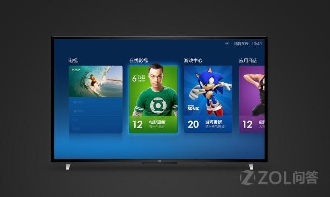 智能电视连WiFi选2.4G还是5G?