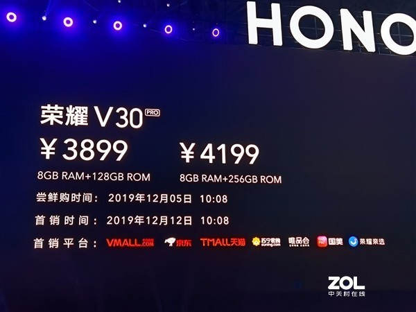 你会花3299元购买荣耀V30吗?