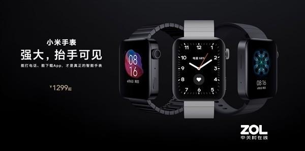 小米手表更新后有什么新功能?