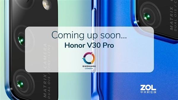 荣耀V30 Pro拍照属于什么水平?