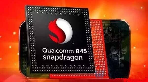 今年哪些手机会搭载骁龙845处理器?