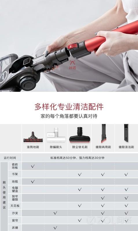 手持吸尘器无线和有线哪种更好