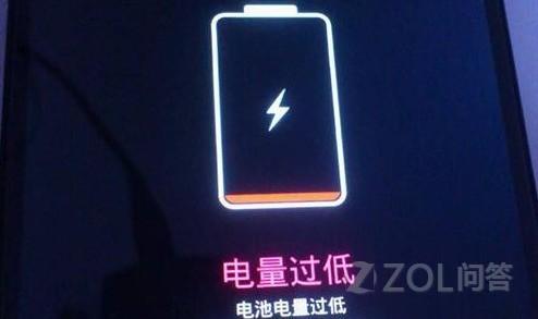手机最适合在只剩50%的时候充电吗?这样做对电池好吗?