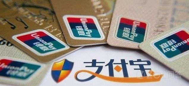 银行卡收短信费什么时候能够取消?