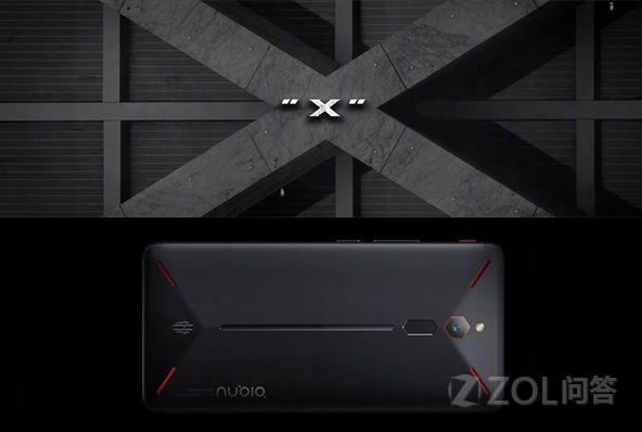 努比亚红魔游戏手机值得入手吗?用它玩游戏有什么优势?
