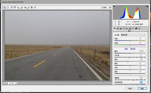 单反相机出图的RAW与JPG格式具体区别在哪里?