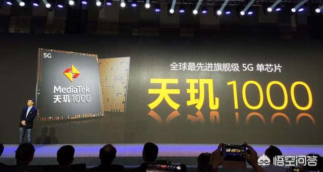 联发科5G SoC芯片天玑1000真的比麒麟990 5G、骁龙855+还强吗?